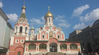 A small Cathedral in the Red square