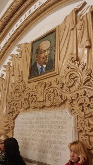 Lenin in Kievskaya Station