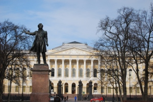 Pushkin in front of the Russian State Museum