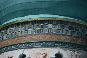 Detail of the mosaics on the outside wall