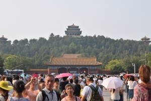 Jingshang Park as seen from the Forbidden city, as I didn't have my camera when running